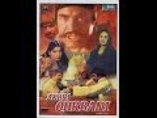 Akhri Qurbani Latest Pakistani Movie