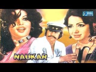Muhammad Ali, Babra Sharif, Zeba - Naukar - Pakistani Urdu Classic Movie 1975