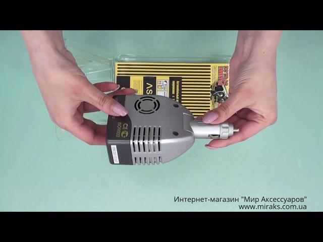 Автомобильный преобразователь напряжения Astra KV 150 USB 12VDC 230V 150 Вт 1 USB Port