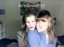 самая лучшая сестра на свете,я люблю тебя))