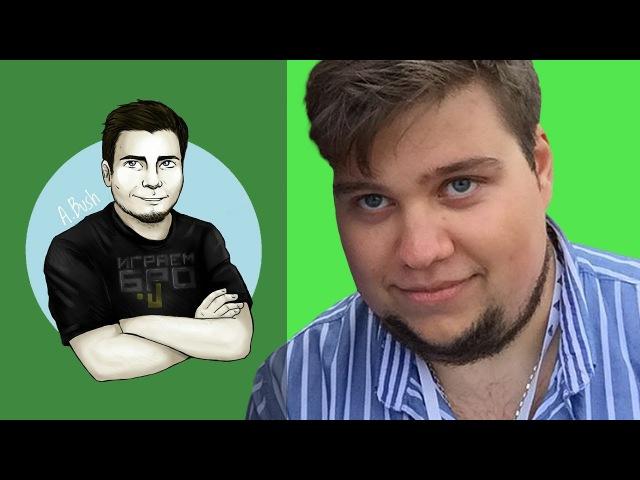 Лицо Олега Брейна| Смотреть с 5:32