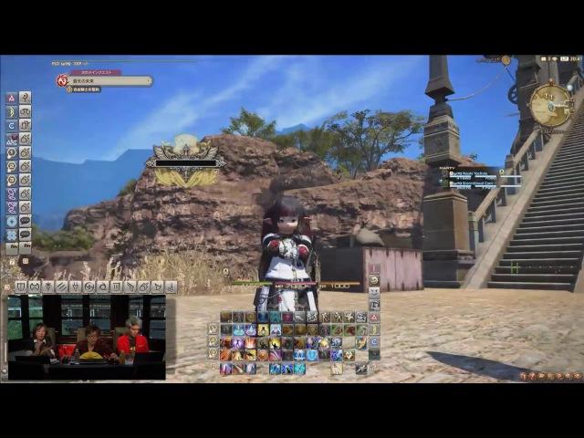 Final Fantasy XIV: Stormblood - Ground Mounts Speed