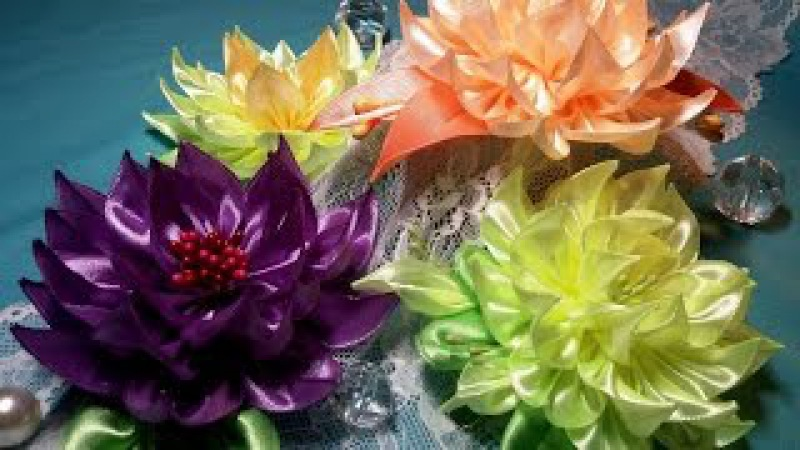 Ribbon flowersdahliaFlores de cintasdaliaЦветы из лентгеоргин.МК