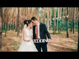Весілля Андрія та Марічки