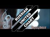 RUSSIAN UNITED CHART (November 27, 2016) [TOP 40 Hot Russia Songs]
