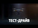 MOYO Drone Fest
