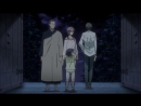 [SHIZA] Детектив-медиум Якумо  Shinrei Tantei Yakumo - 2 серия [FruKt & Neotopia] [2010] [Русская озвучка]
