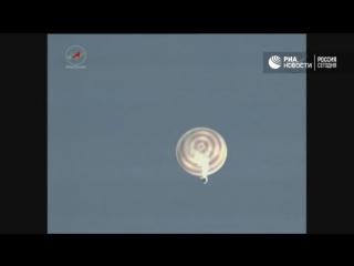 Возвращение на Землю экипажа 50-й экспедиции на МКС
