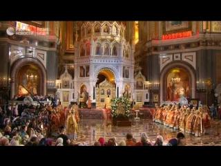 Прибытие мощей Николая Чудотворца в храм Христа Спасителя