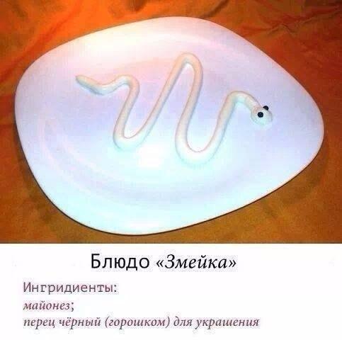 Рецепт от админаРекомендую 😸 [id94149119|Нана Шаповалова]Сделала пар