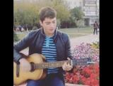 Девочка S класса ♫ Парень круто поет и играет на гитаре.mp4