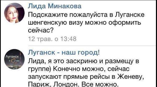 Российский командир на Донбассе скрыл ранение подчиненного, из-за чего тому своевременно не предоставили медпомощь, - разведка - Цензор.НЕТ 6039