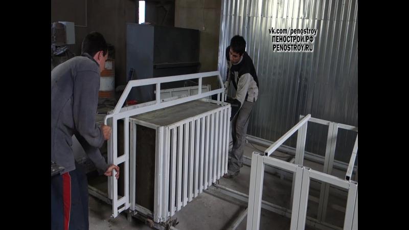 Приготовление пенобетона Д-600 без пеногенератора на пенобетоносмесителе СПБУ-250-ЛЮКС. Резка пенобетона ручными пилами