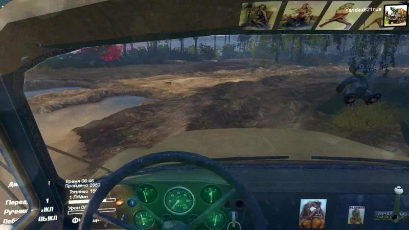 карта деревушка ч2 газ 53