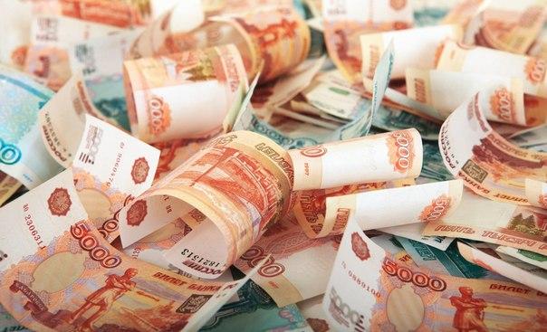 Реальная помощь в получении кредита в Санкт-Петербурге: - кредит от 5