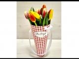 Тюльпаны в бумажном конусе. Цветы Пермь