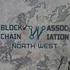 Блокчейн Ассоциация North-West