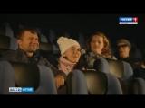 Признание в любви в кинотеатре Формула