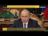 Путин_ совершенное преступление направлено на срыв российско-турецких отношений