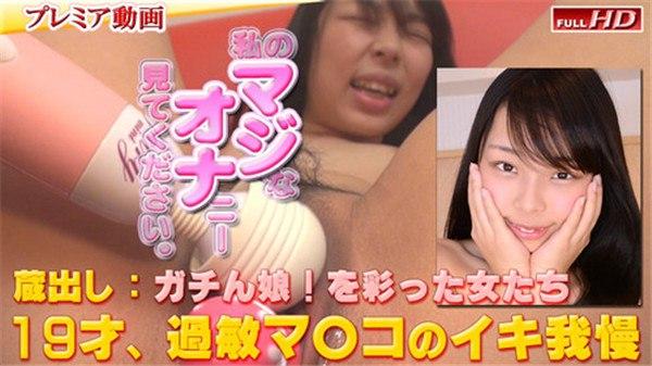 gachinco gachip348 Jav Uncensored