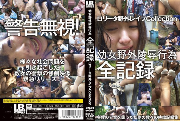 IBW-191 – Jav Censored