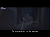 Mania BAP - Wake me up (руссуб)