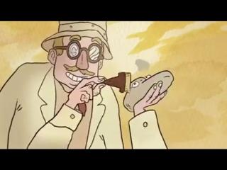 Гениальный мультфильм о том, как все меняется... и повторяется...
