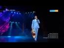 Торегали Тореали - Романтик Концерт 2016_low
