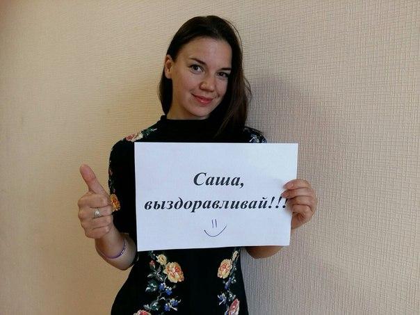 Елена Татаурова, Санкт-Петербург - фото №15