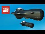 Два НЛО в России Томск убедительные доказательства