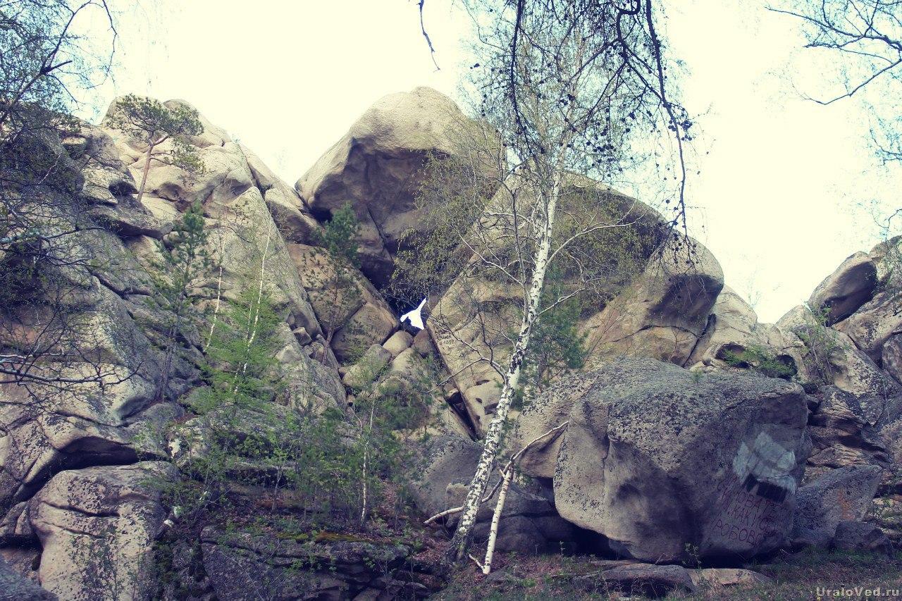 Скалы Шихан