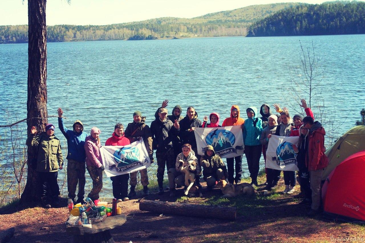 Ураловеды на озере Аракуль
