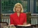 Глория Коупленд | Плоды духа: Благость | 1998.04.07 | Победоносный Голос Верующего | rd977