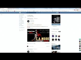Розыгрыш игры L.A. Noire Complete Edition