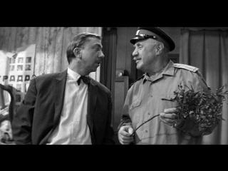 Деревенский детектив. (1968).
