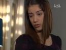 Заборонене кохання 53 серія українською мовою