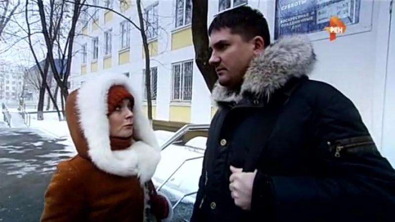 Верное средство - 28 серия (2015)