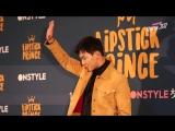 [VK][28.11.2016] Press Conference OnStyle Lipstick Prince (Shownu)
