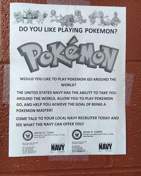Как играть в Покемонов в любом городе?