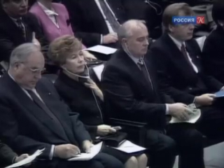 Михаил и Раиса Горбачевы. Великие романы 20 века.