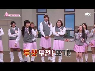 I.O.I도 인정한 미녀() 김희철에 김도연, 의문의 1패! 아는 형님 23회