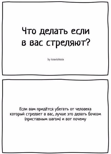 Фото №418143510 со страницы Станислава Превезенцева