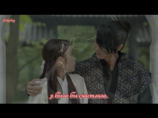 Taeyeon – All With You/ Все с тобой [Алые сердца: Корё/Moon Lovers: Scarlet Heart Ryeo OST 5]