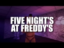СУПЕР РЭП БИТВА_5 Ночей с Фредди VS Майнкрафт (FNAF VS Minecraft)