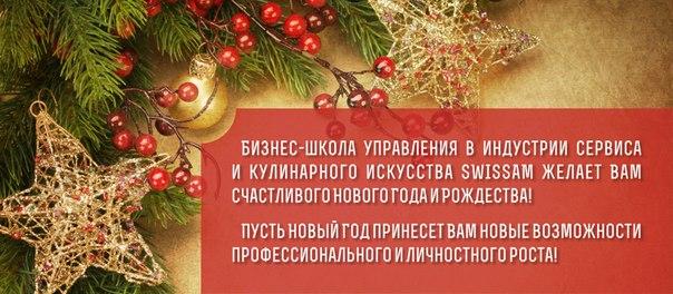 Дорогие друзья! Поздравляем Вас с наступающим Новым годом:)Желаем ва