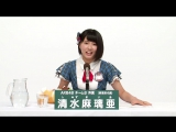 AKB48 Team 8 - Shimizu Maria