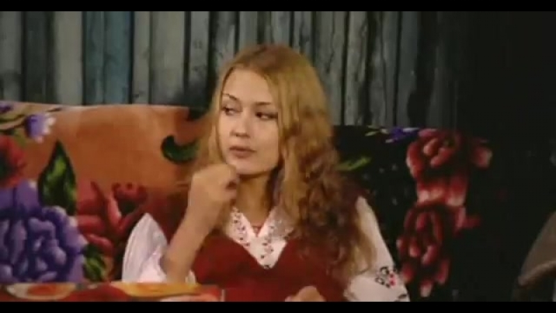 От любви до кохання 2 серия - 2008 года