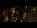 Удаленная сцена с Громмашем фильма Warcraft