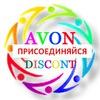 AVON Эйвон|Работа|Доход|Бизнес|Регистрация