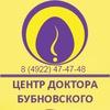 Центр доктора Бубновского во Владимире